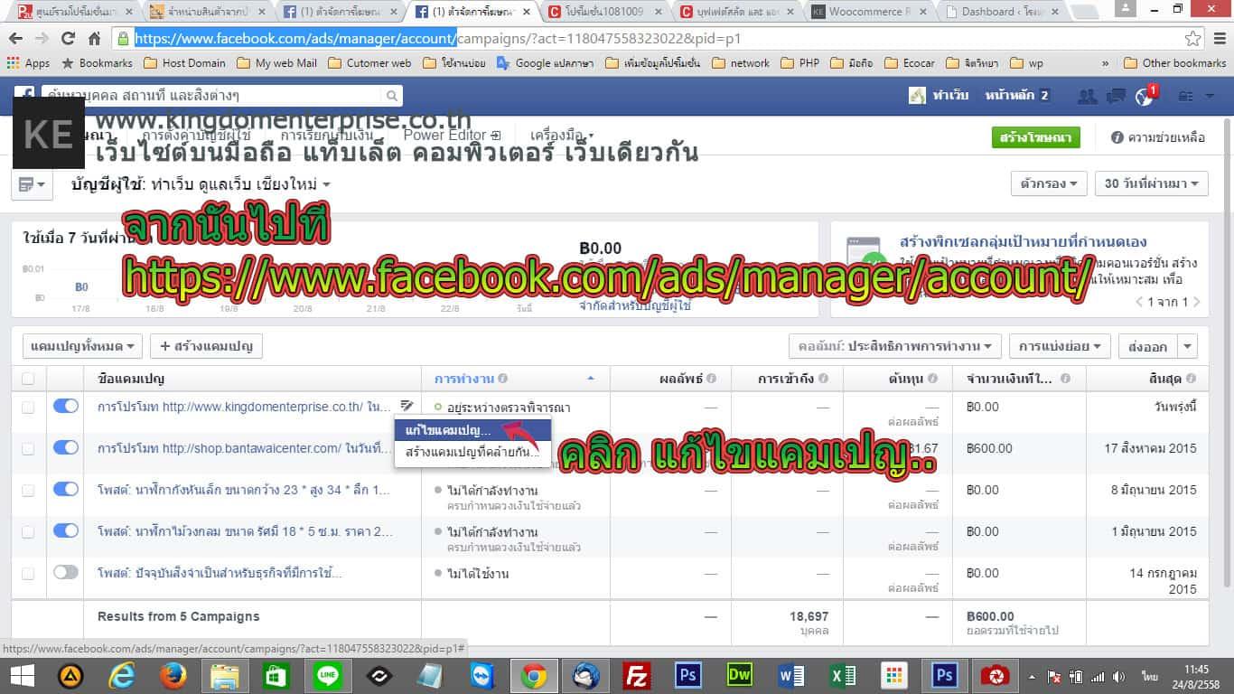 mk-promote-fb-fb-10