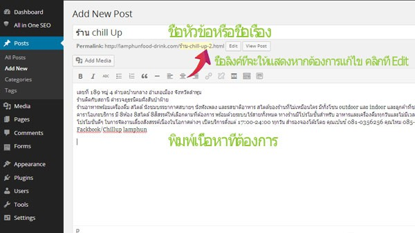 add-article-03