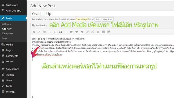 add-article-04